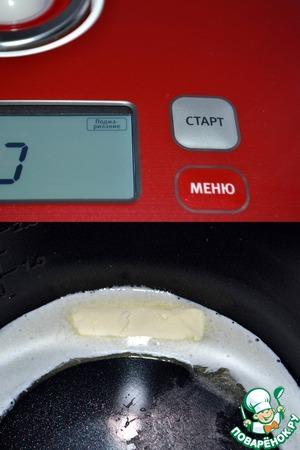 "Select the CF program ""Roasting"". Melt the butter."