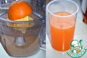 From orange squeeze juice. Mix it with water.