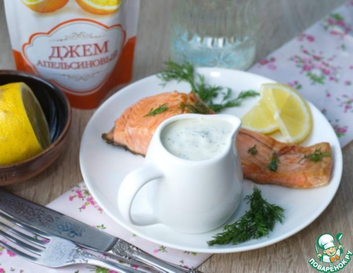 Рецепт: Соус к рыбе Фиш-ка