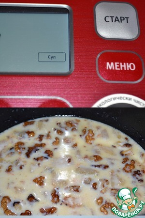 """Select the MV mode """"Soup"""" added the orange-milk mixture, mix well and bring to a boil."""