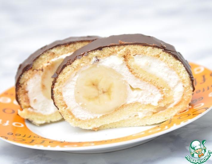 Рецепт: Сливочный рулет с бананом