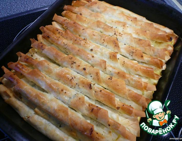 Рецепт: Турецкий бeрек