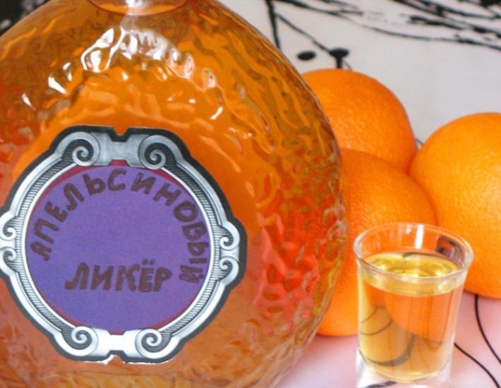 Рецепт: Ликер апельсиновый