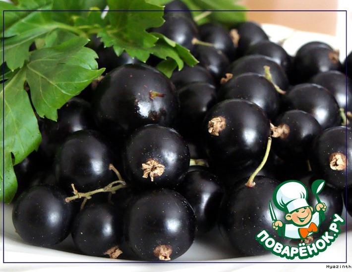 Рецепт: Варенье-желе из черной смородины