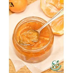 Мандариновое варенье с ванильным ароматом