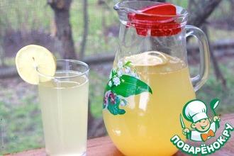 Рецепт: Лимонад домашний