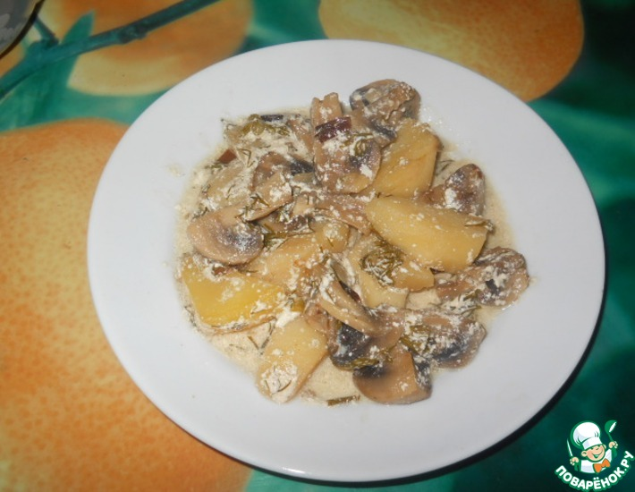 Рецепт: Грибы с картофелем под сметаной