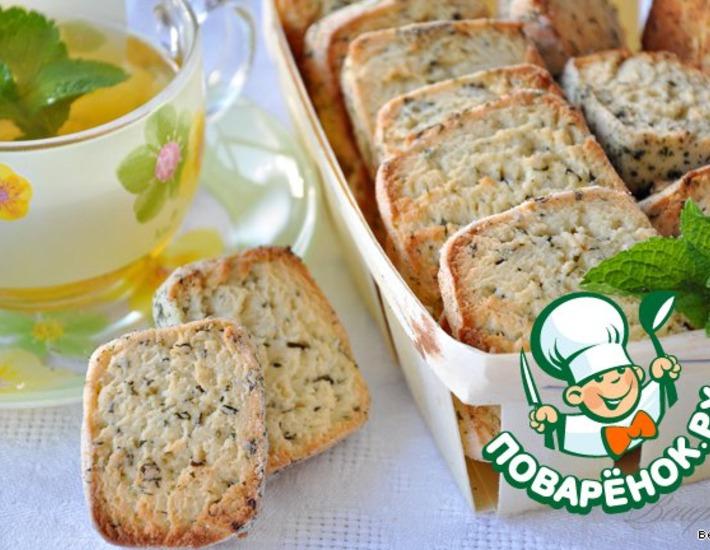Рецепт: Мятное печенье Мохито