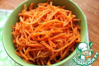 Рецепт: Морковь по-корейски