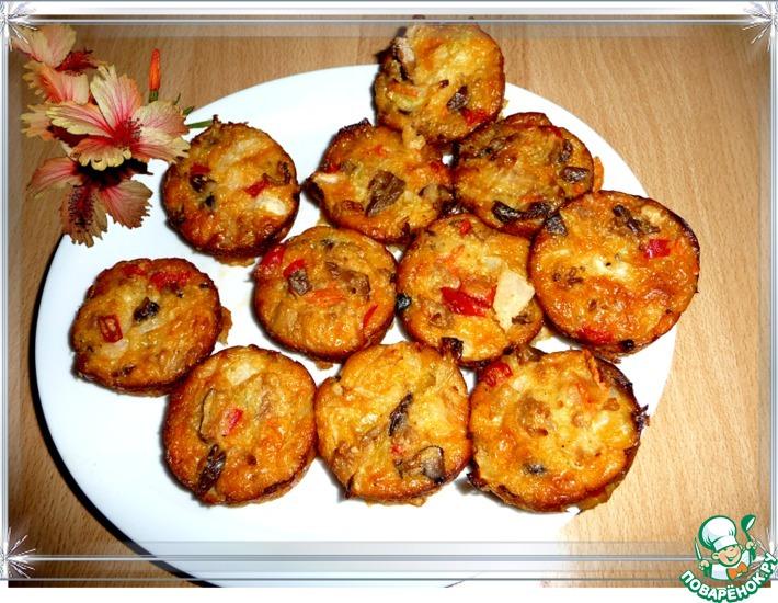 Рецепт: Маффины с овощами, грибами и фаршем