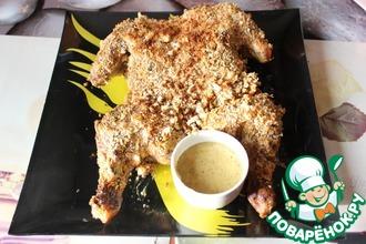 Рецепт: Курица Дьявольская в корочке из горчицы