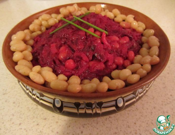 Рецепт: Свекольный салат с фасолью