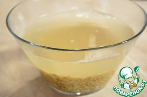 Pour boiling water for 10 minutes, drain the water. (preferably the cereal soak overnight in cold water, so it will be even better be soft after boiling)