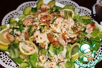 Рецепт: Салат с креветками под пикантным соусом