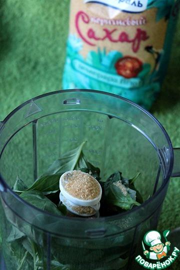 """Мороженое базиликовое """"Любимое"""""""