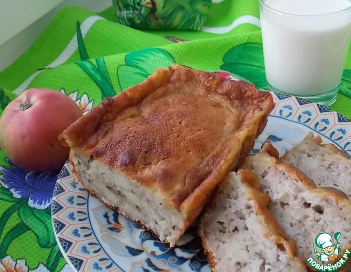 Рецепт: Яблочный кекс с крустильяном