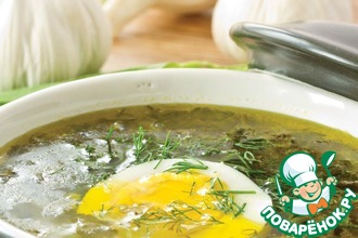 Рецепт: Зеленые щи