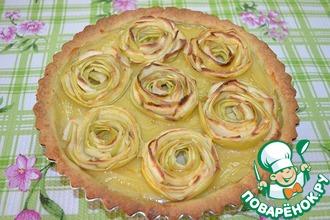 Рецепт: Пирог с яблоками