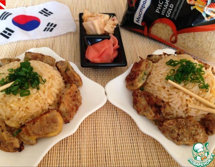 Рецепт: Жареный рис по-корейски