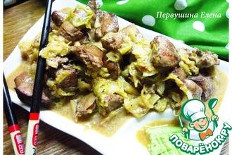 Рецепт: Куриная печень с капустой Васаби