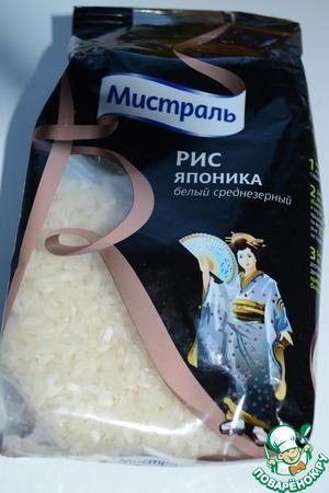 Рис Японика отварить по инструкции. Рис промыть, залить водой 1:2, довести до кипения, убавила огонь и накрыла крышкой, варила 20 минут, затем Остывший рис заправить соусом из рисового уксуса, сахара, сока лимона.