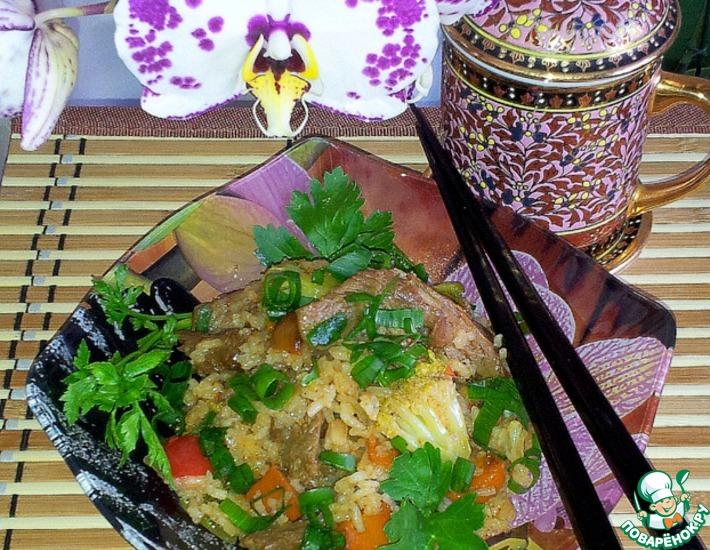 Рецепт: Рис с говядиной и овощами