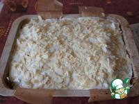 Юлькин пирог ингредиенты