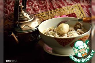 Рецепт: Индонезийский рисовый суп