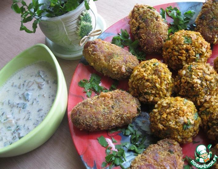 Рецепт: Крокеты из баклажанов с грибами и сыром