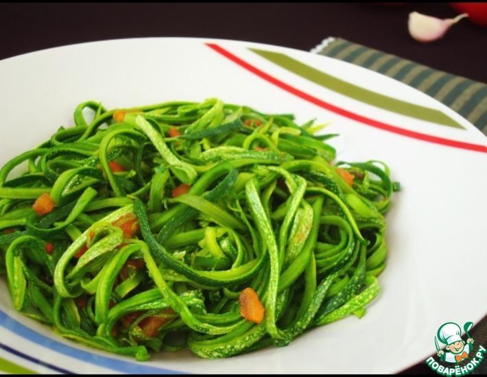 Рецепт: Спагетти из кабачков