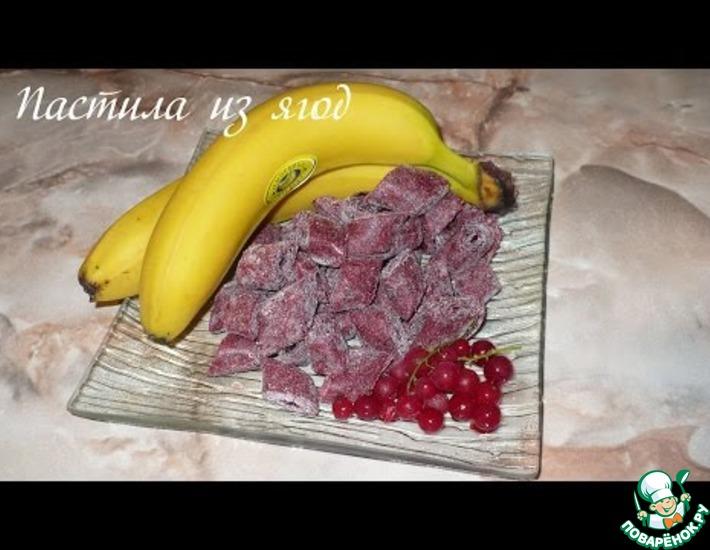 Рецепт: Пастила-полезный фруктовый десерт