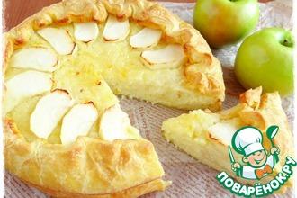 Рецепт: Рисовый пирог с яблоками и лимонным джемом