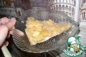 Рецепт: Диетический яблочный пирог