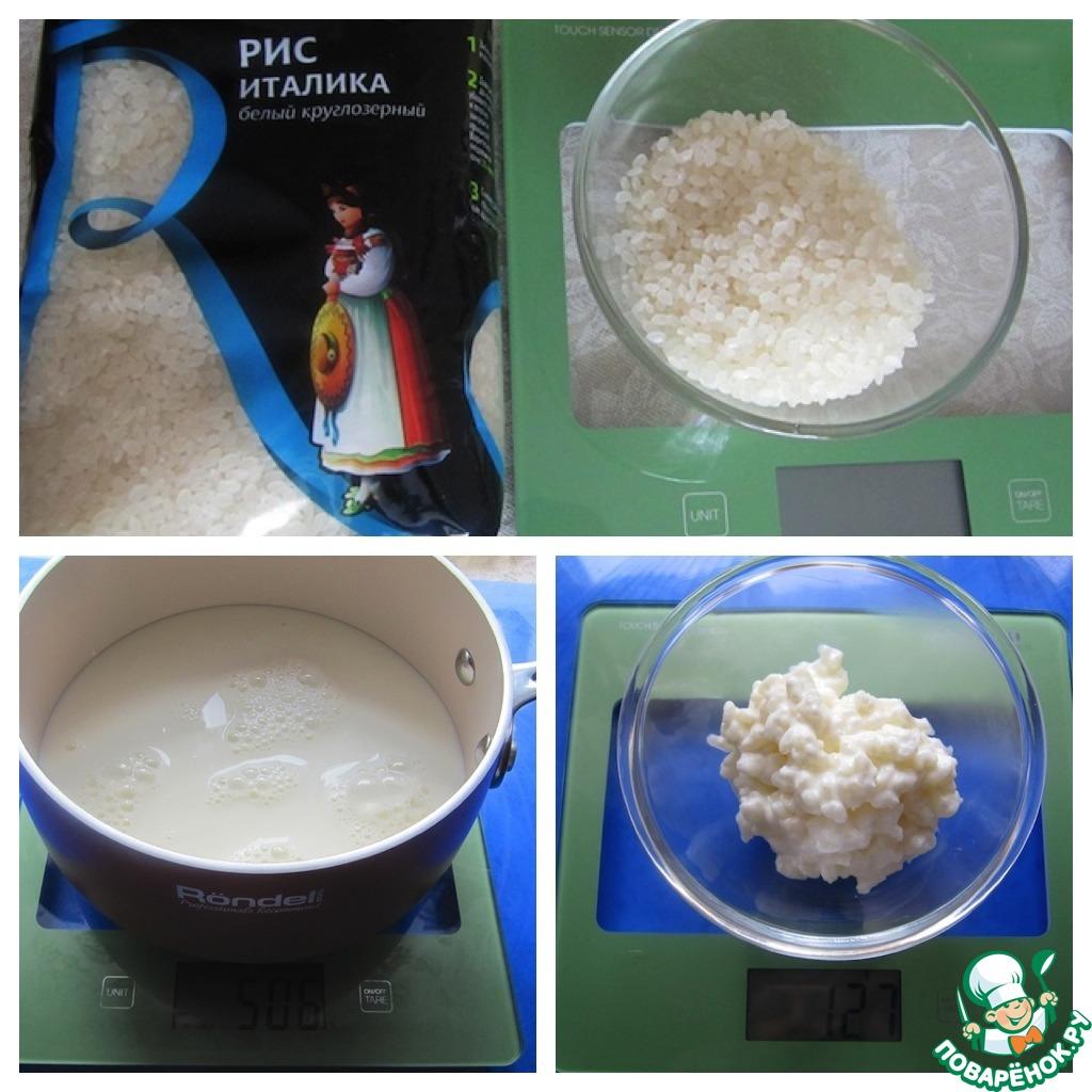 Рисово-сливочный семифредо (по мотивам)
