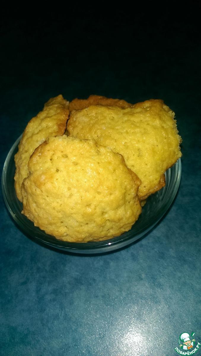 Мягкое лимонное печенье на сыворотке