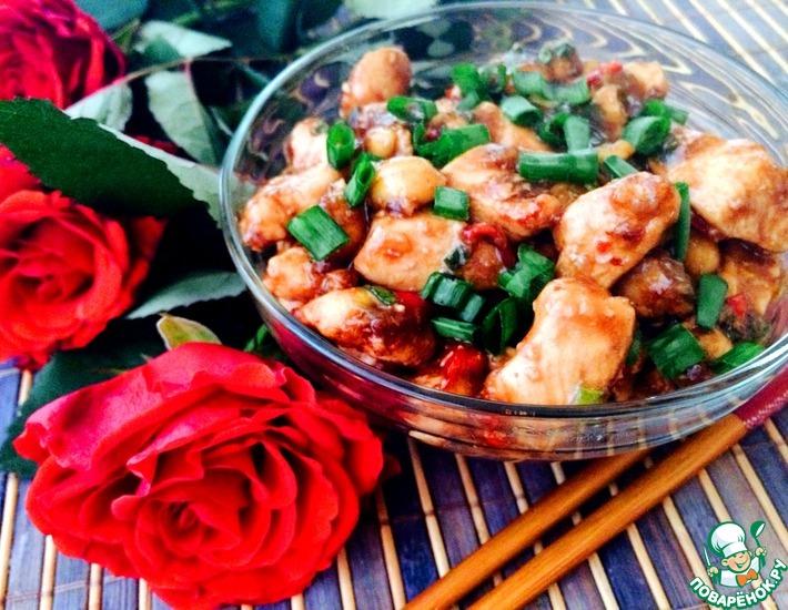 Рецепт: Курица Кунг Пао
