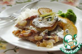 Рецепт: Свиное филе с грушами и эстрагоном