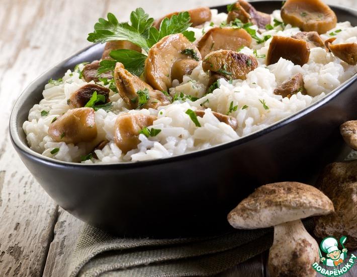 Рецепт: Ризотто с белыми грибами