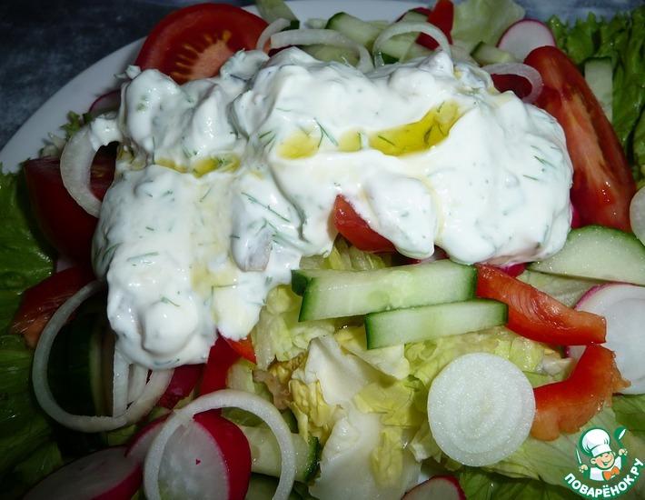 Рецепт: Сливочно-йогуртовый соус к летнему салату