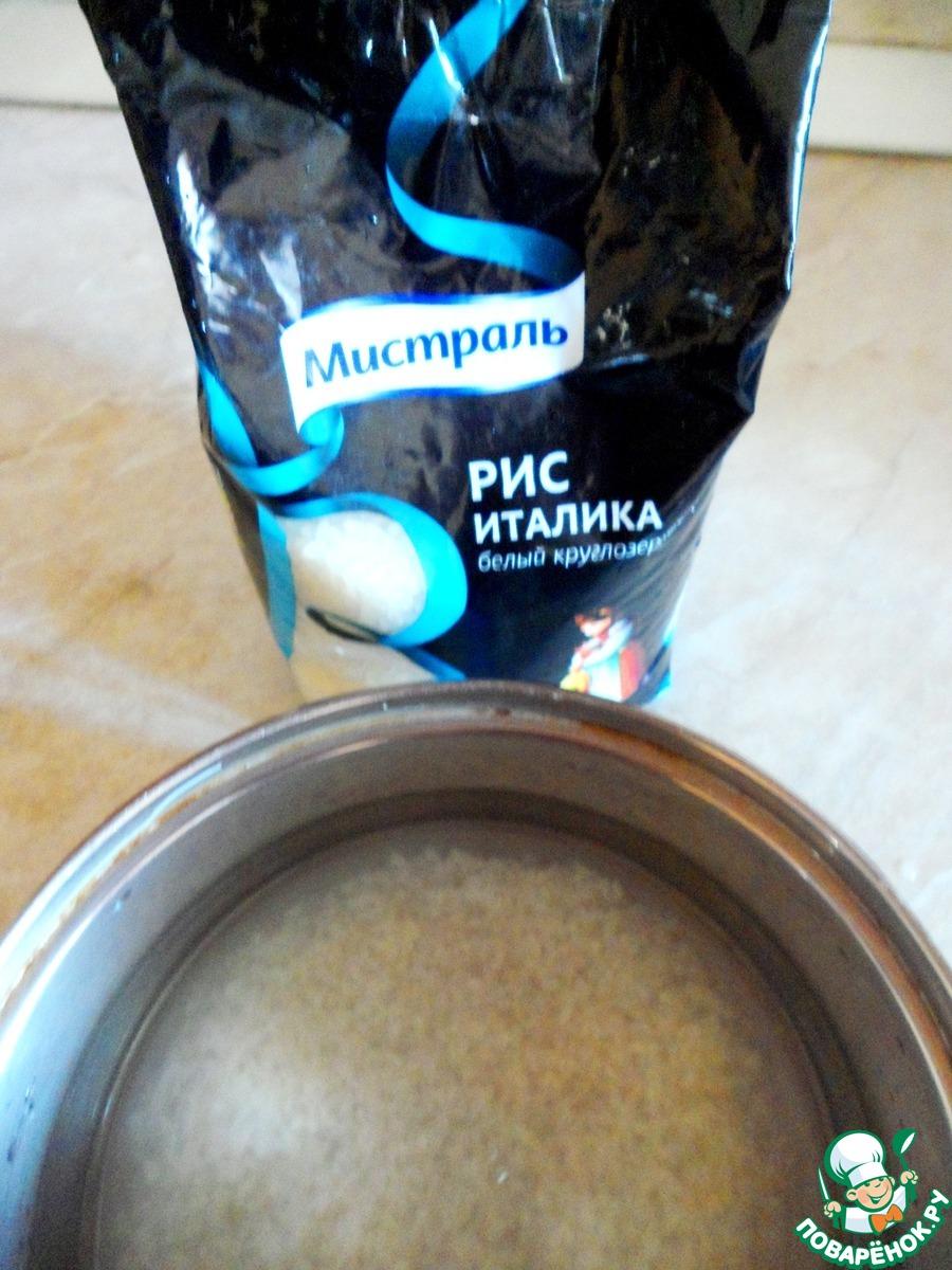Крокембуш с рисово-ирисковым кремом