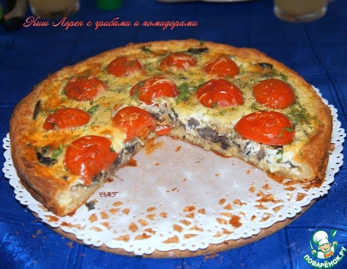 Киш с грибами и карбонадом – кулинарный рецепт