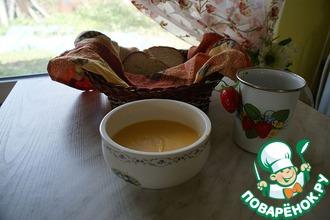 Рецепт: Супчик из тыквы, родом из Японии