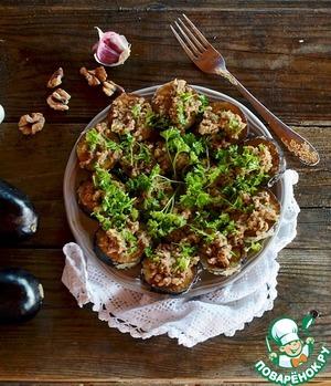 Рецепт Баклажаны под ореховым соусом