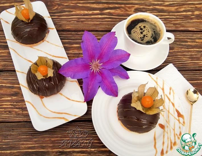 Шоколадно-карамельные купола