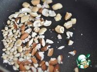 Паста с орешками и свекольным соком ингредиенты
