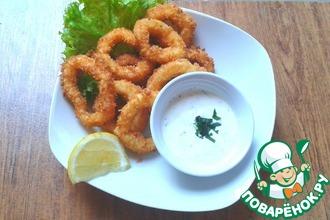 Рецепт: Кольца кальмара Как в ресторане