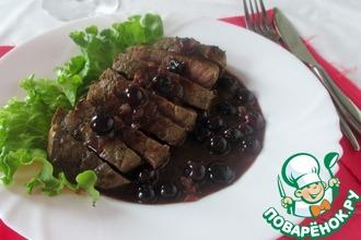 Рецепт: Стейк из говядины с черничным соусом