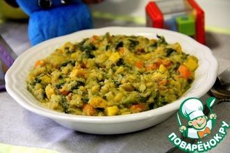 Рецепт: Каша из чечевицы с овощами. Вариант детского меню