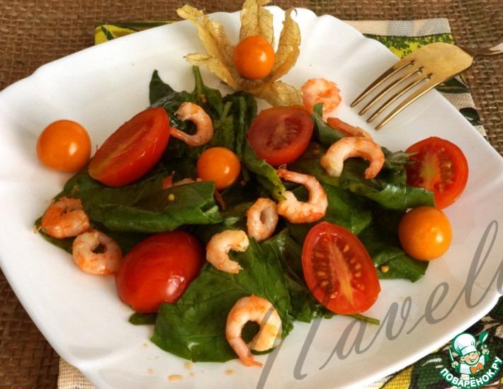 физалис рецепты салат
