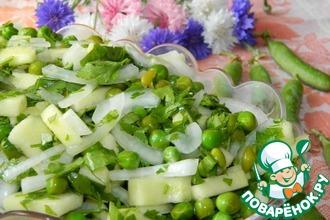 Рецепт: Салат со свежим горошком